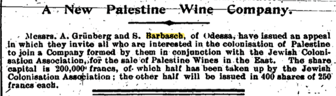 carmel a wine company jewish chronicle 16 mai 1902