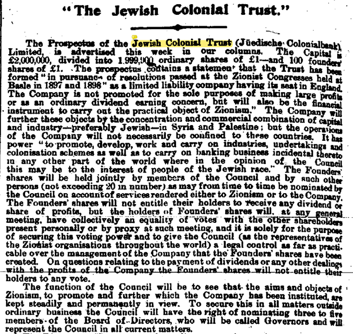 jewish colonial trust part 1 JC 24031899